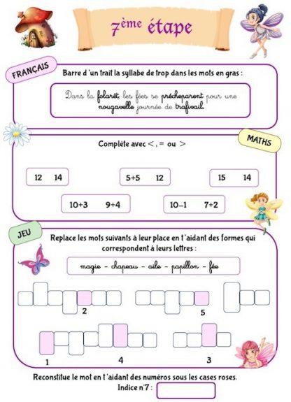 Cahier d'activités pour enfant de 6 ans, niveau CP