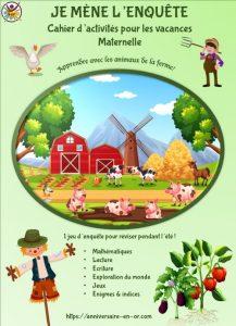 Cahier de vacances pour enfants de maternelle