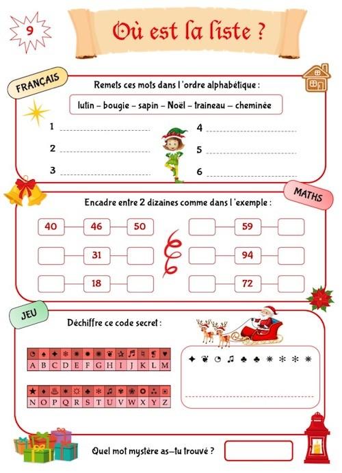 Cahier de jeux à thème pour enfant: Noël