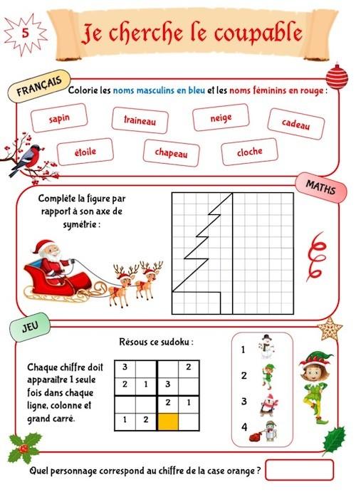 Imprimez le cahier de Noël pour enfants de CP