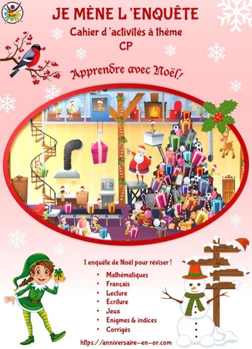 Cahier à thème: jeux et exercices sur le thème de Noël pour enfants de CP