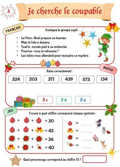 Cahier de jeux et d'activités à imprimer pour enfant CE1-CE2