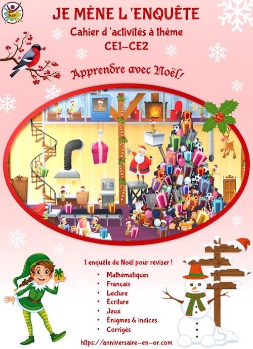 Cahier d'activités enfant à imprimer pour Noël