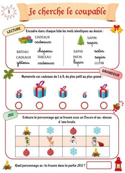Cahier de jeux Noël, école maternelle