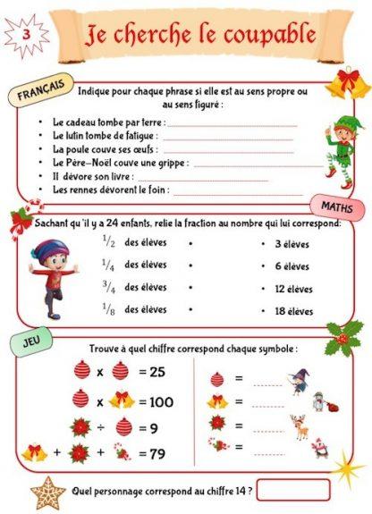 Cahier d'exercices et de jeux sur le thème de Noël