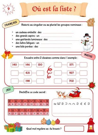 Cahier de révision scolaire CE1-CE2 Noël